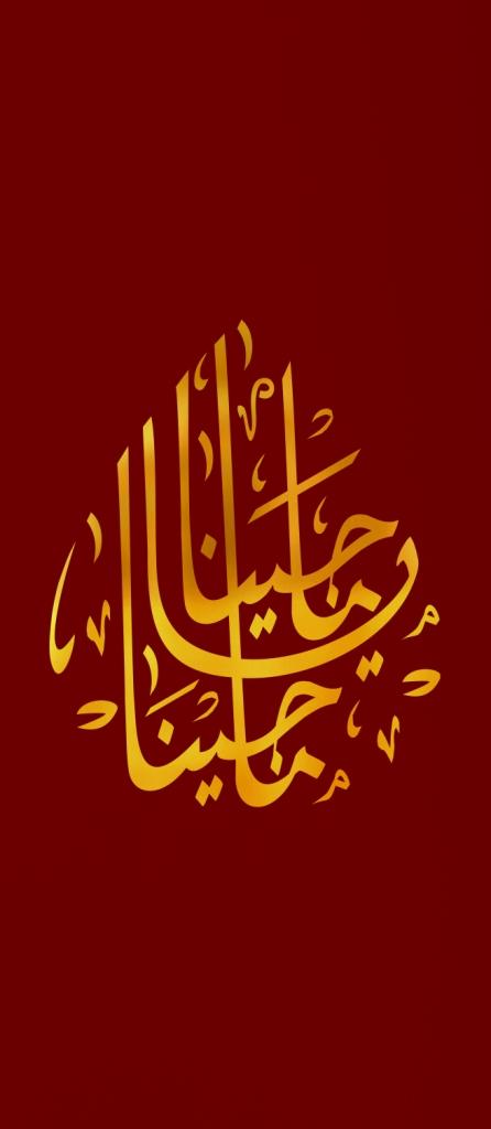 majina ya majina logo شاشة السومرية في رمضان تلبس تصاميماً تحمل معاني العيد