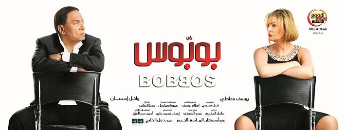 http://www.khabar3ajel.com/wp-content/uploads/2013/01/bobbos-chair-1.jpg