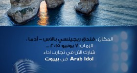 ARABIDOL_Lebanon (800x800)
